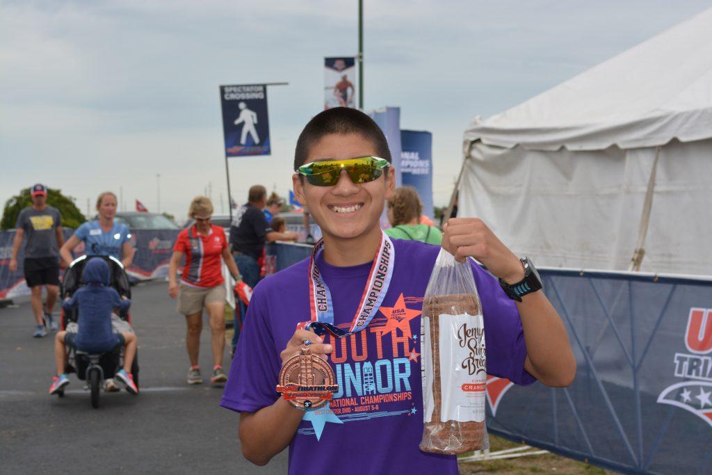2017 Youth and Junior National Championships Zachary Lam Award